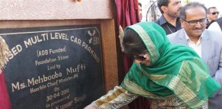 CM lays foundation of multi-level car parking at Super Bazaar