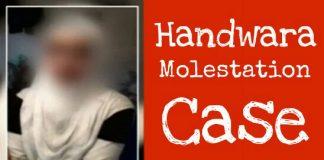 Handwara Molestation Case