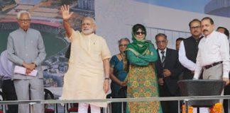 Narendra Modi in Katra