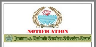 JKSSB Notification