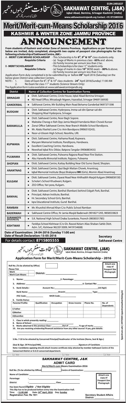 Sakhawat Centre (J&K) - Merit-cum-Means Scholarship 2016