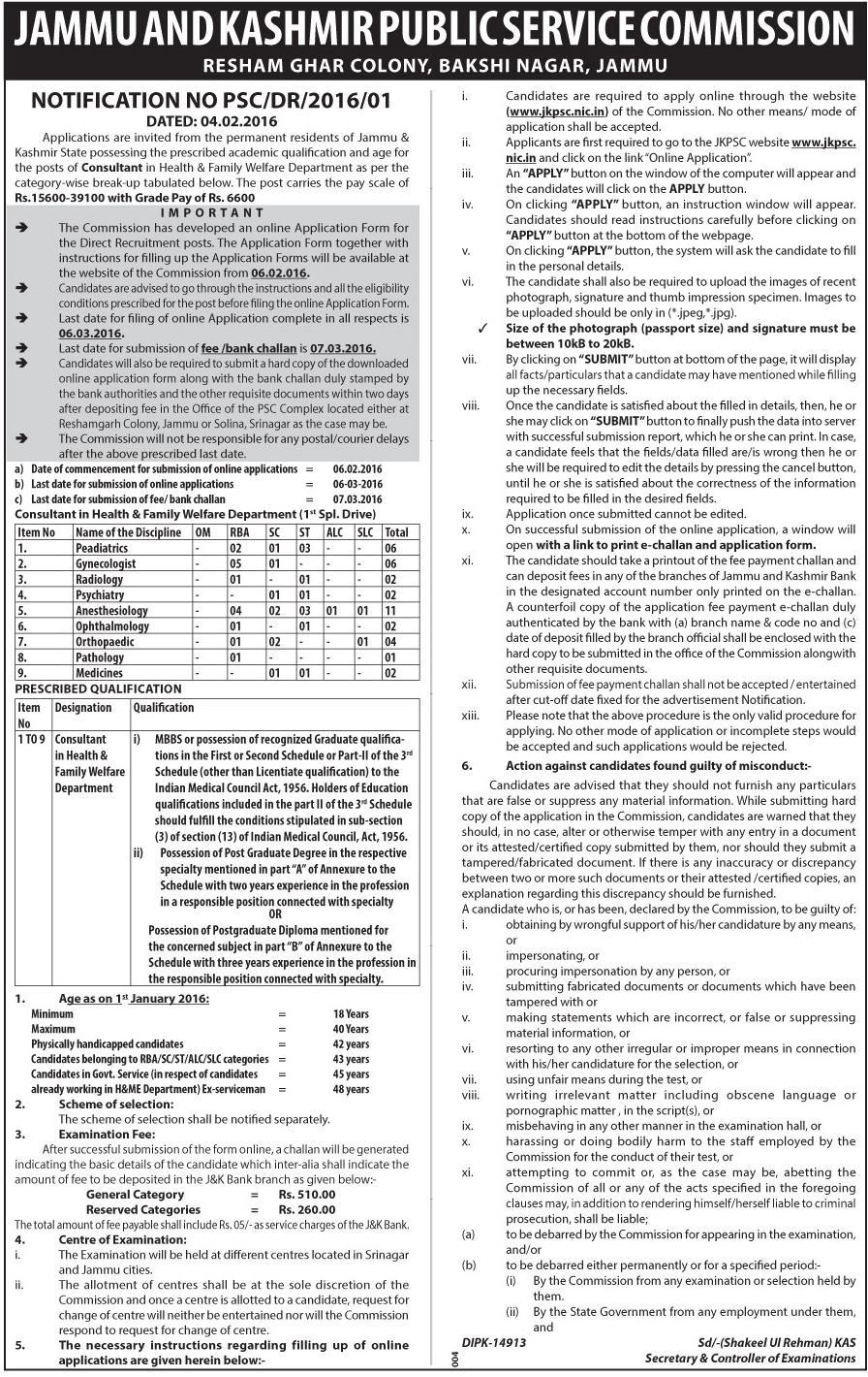 JKPSC Job Advertisement No. 01 of 2016