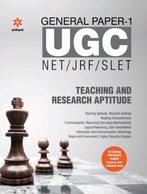 UGC NET/JRF/SLET General Paper-1 Teaching & Research Aptitude (English) 6th Edition
