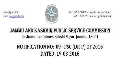 JKPSC Lecturer Recruitment 2016 - 1,059 Posts