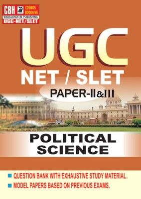 UGC NET / SLET Political Science (Paper - 2 & 3) (English) 1 Edition