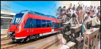 North Central Railway Recruitment 2016-2017 for 270 Posts