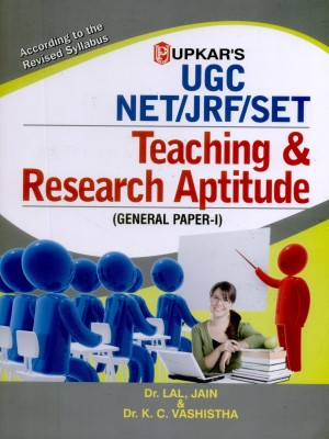 UGC-NET/JRF/SET Teaching And Research Aptitude (General Paper - I) (English) 1st Edition