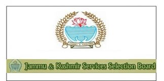 J&K Services Selection Board (JKSSB)