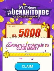 How to earn ₹5000 from UC News App directly into your bank account?