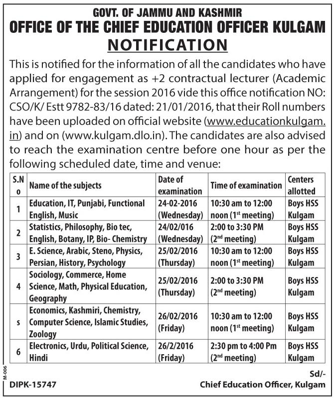 Center Notice for Screening Test of +2 Contractual Lecturers - Kulgam