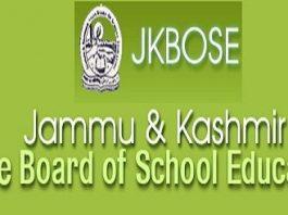 JKBOSE Class 12th Results