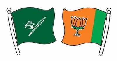 PDP BJP