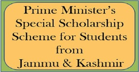PM's Special Scholarship Scheme 2016 for J&K students