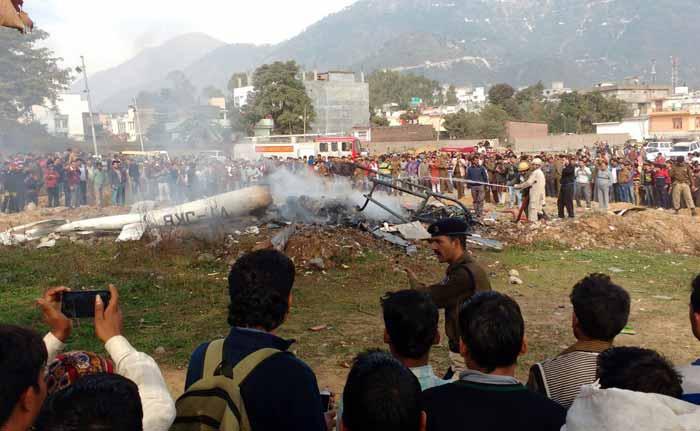 Katra chopper crash