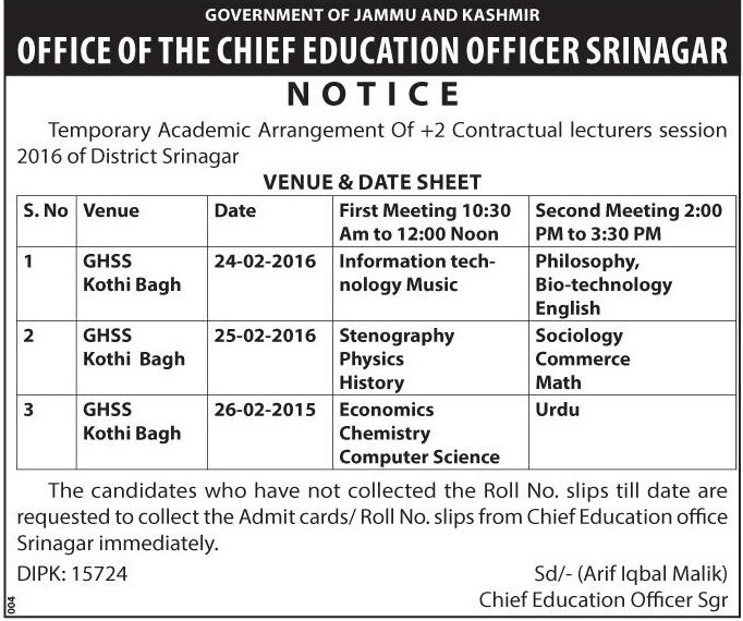 Center Notice for Screening Test of +2 Contractual Lecturers - Srinagar