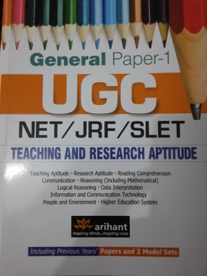 UGC NET / JRF / SLET General Paper 1 : Teaching and Research Aptitude (English) 4th Edition