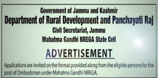 Rural Development Department Ombudsman Recruitment 2016