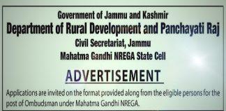 Rural Development Department Ombudsman Recruitment 2016