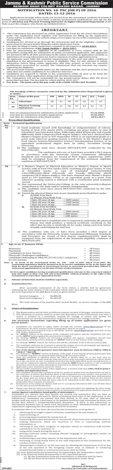 JKPSC Recruitment for 81 Librarian & PTI Posts
