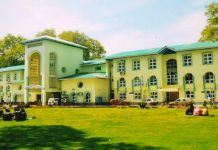 Distance Education Department, KU