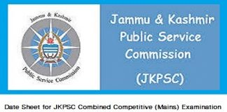 Date Sheet for JKPSC Combined Competitive (Mains) Examination