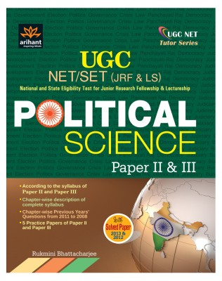 UGC NET / SET (JRF & LS) Political Science Paper 2 & 3 (English) 1st Edition