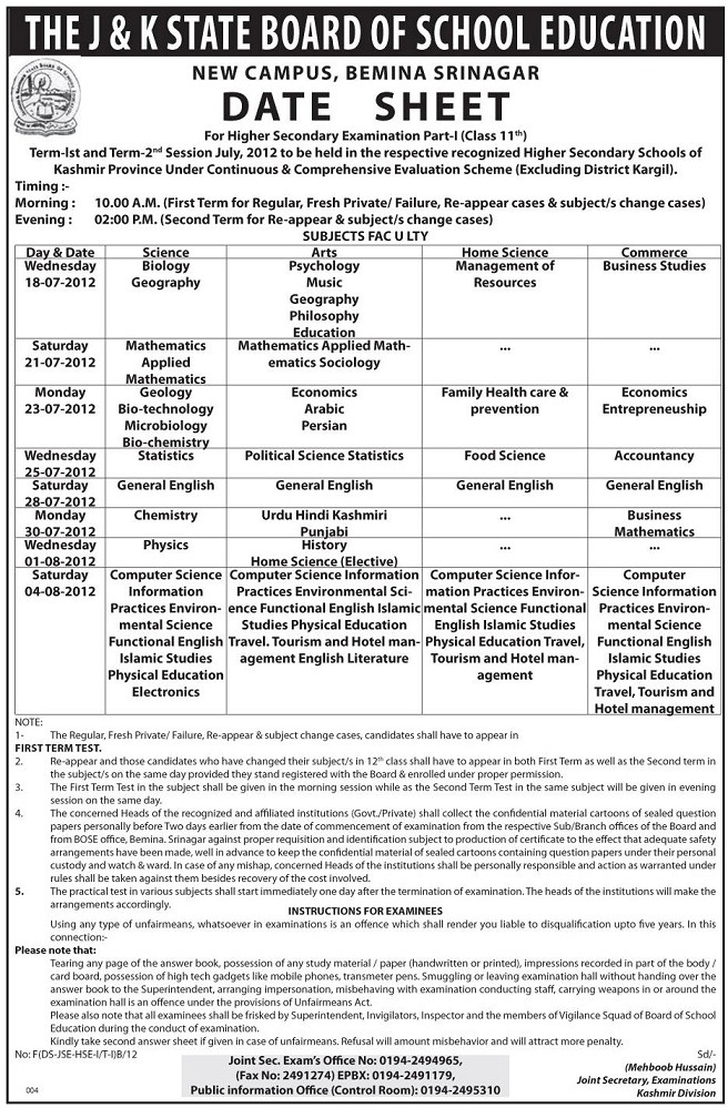 Date Sheet for Higher Secondary Examination Part - I (Class 11th)