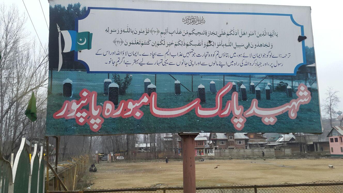 Militant's memorial already errected at Samboora, Pulwama