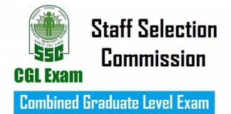 Staff Selection Commission - Combined Graduate Level (SSC CGL) Examination