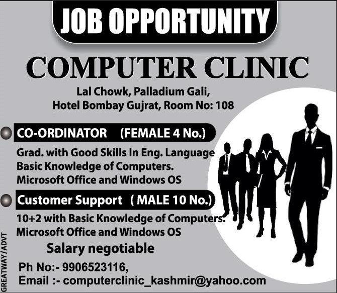 Job Opportunities at Computer Clinic