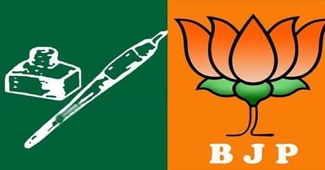 PDP - BJP