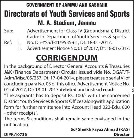 CORRIGENDUM - Directorate of Youth Services & Sports Recruitment for 168 Posts