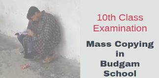 10th Class Exam Mass Copying in Budgam School