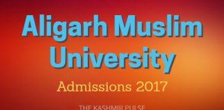 AMU Admissions 2017