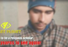Pellet Plight: Aspired to be a religious scholar, Hilal yearns to see again!