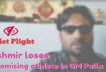 Pellet Plight Kashmir loses a promising athlete in GM Palla