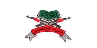 Hizbul Mujahideen (HM)