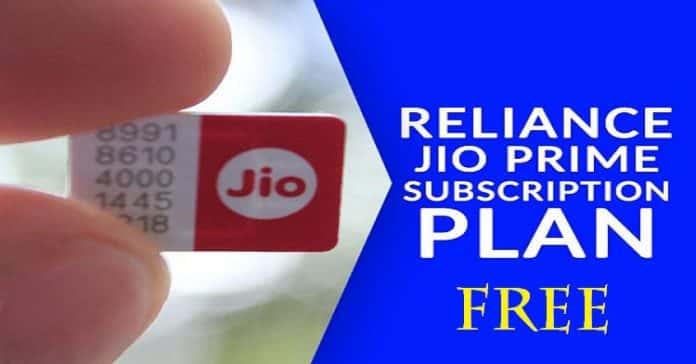 How to upgrade to Jio Prime Membership for Free