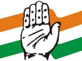 All India Congress Committee (AICC)