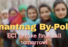 Anantnag By-Polls: ECI to take final call tomorrow!