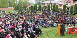 Gathering at Government Degree College Pulwama