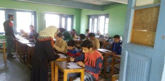 JKSWM conducts Talent Promotion Scholarship Test - 2017