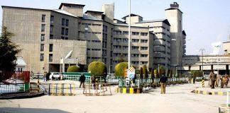 Sher-I-Kashmir Institute of Medical Sciences (SKIMS)