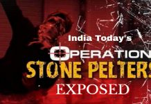Stone Pelting: India Today's fabricated story exposed!