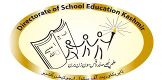Directorate of School Education Kashmir (DSEK)