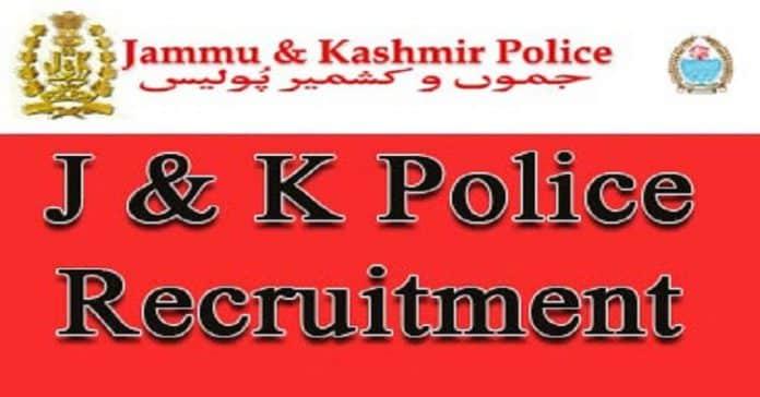 J&K Police Recruitment