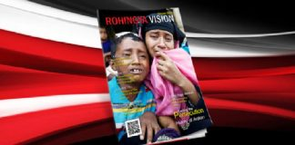 Rohingya TV Channel