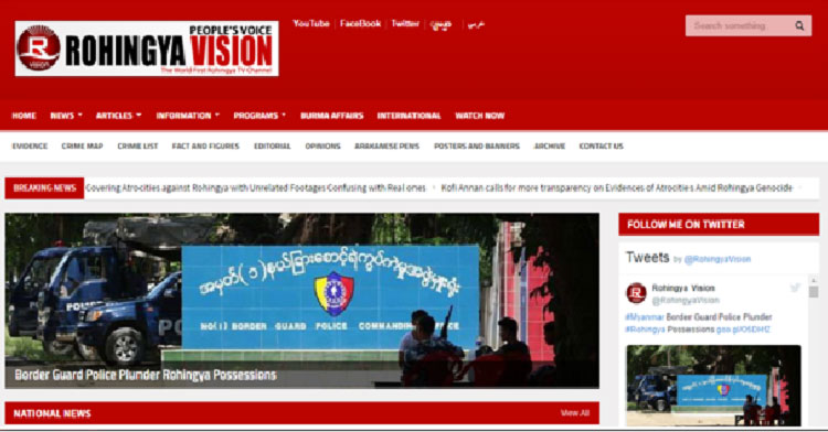 Rohingya TV Channel Website