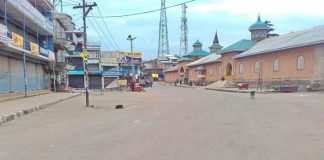 Shutdown in Shopian