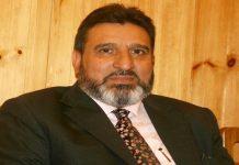 Syed Mohammad Altaf Bukhari